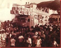 TRIO ELÉTRICO MARAJÓS 1970