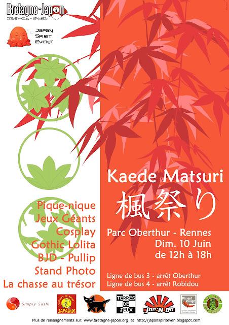 Kaede Matsuri