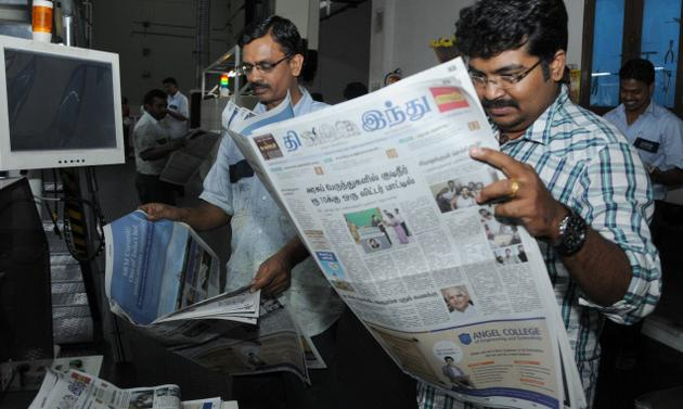 english daily newspaper the hindu has launched tamil newspaper to