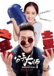 Xem Phim Bậc Thầy Chia Tay - The Breakup Guru
