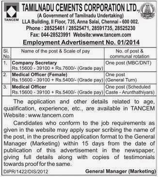 Tamilnadu Cements Corporation Ltd (TANCEM) Recruitments (www.tngovernmentjobs.in)