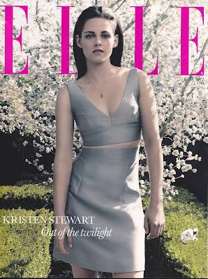 Кристен Стюарт определено не е най-стилната жена в Холивуд
