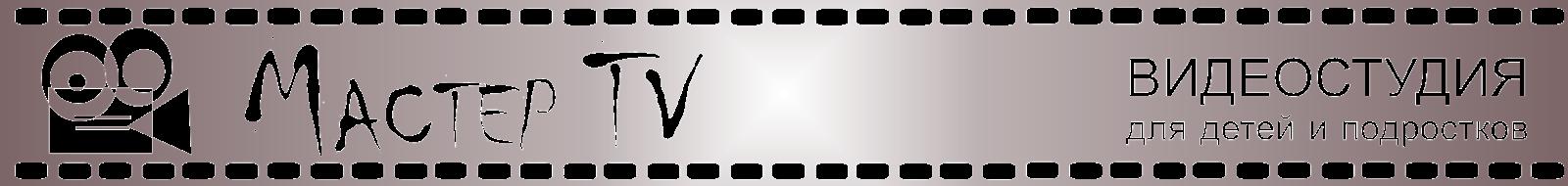 видеостудия для детей и подростков