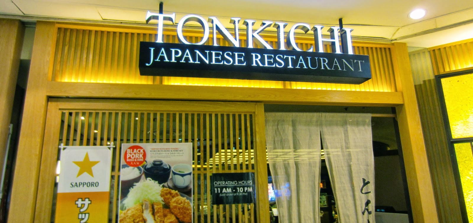 Shaw House Tonkichi Restaurant