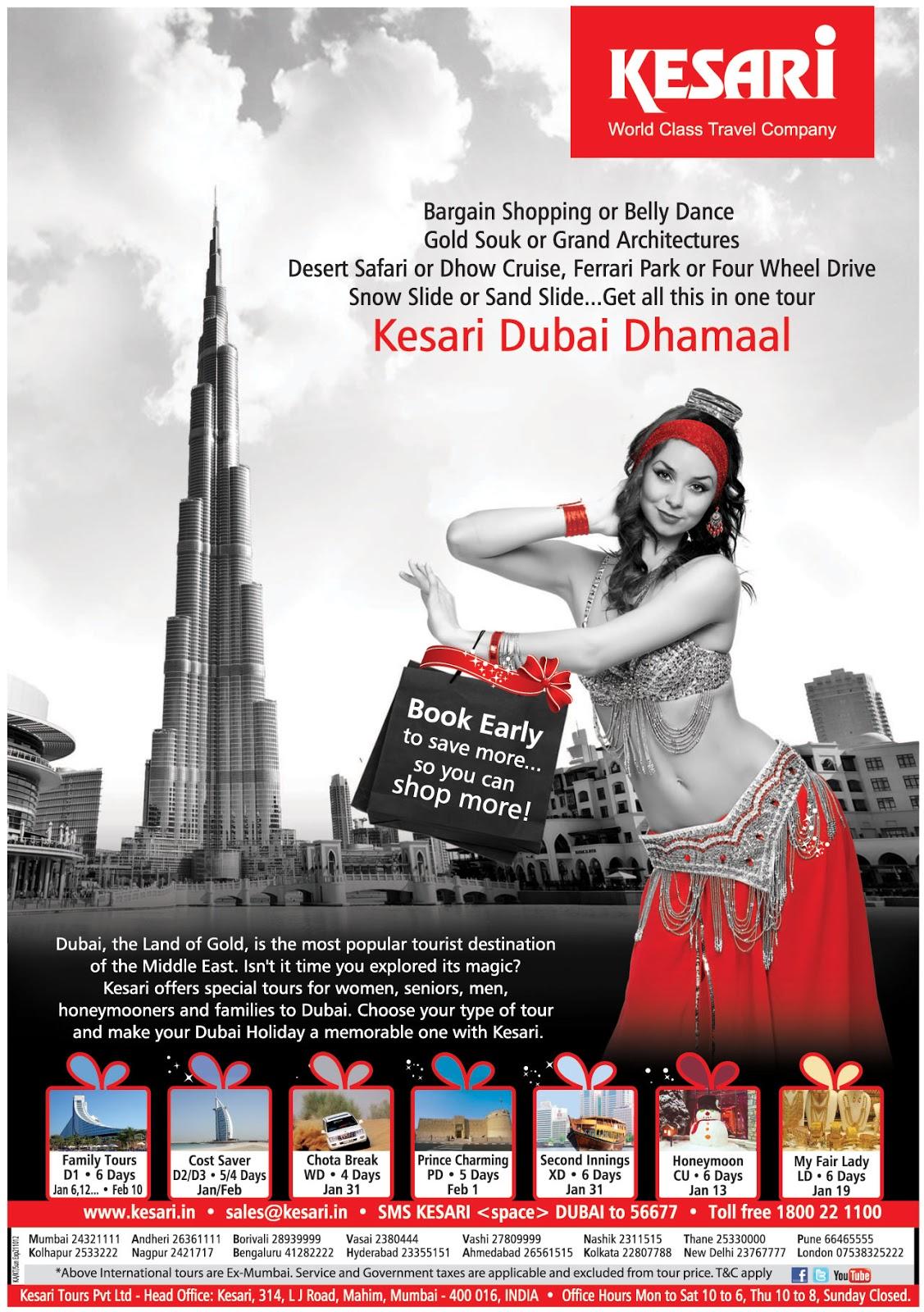 Kesari Travels Europe Tour