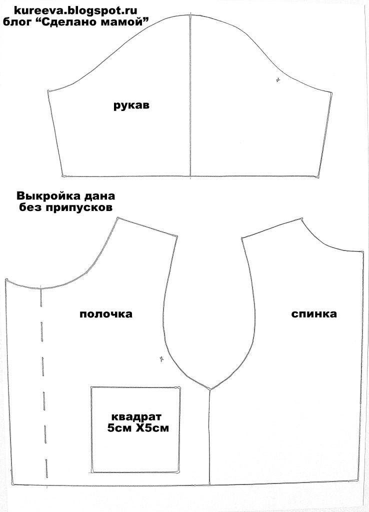 горнолыжная одежда для подростков