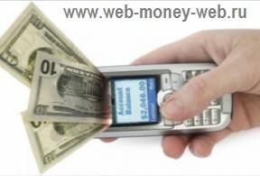 Как SMS-мошенники крадут деньги