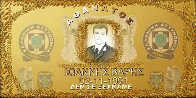 http://beteranizhta.blogspot.gr/