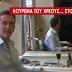 To BBC με ρεπορτάζ σε... κουρείο μιλάει για το κούρεμα του ελληνικού χρέους [video]