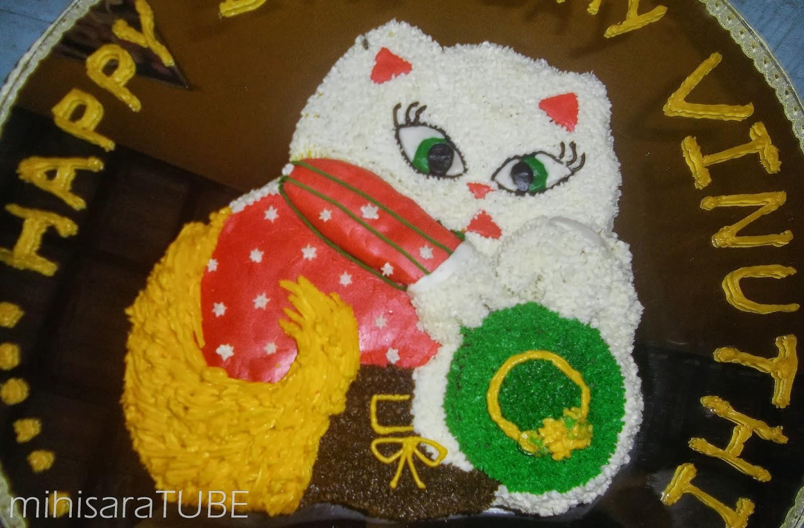 Birthday Cake Designs Collection Mihisaratube