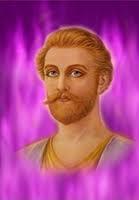 Господь Фиолетового Пламени