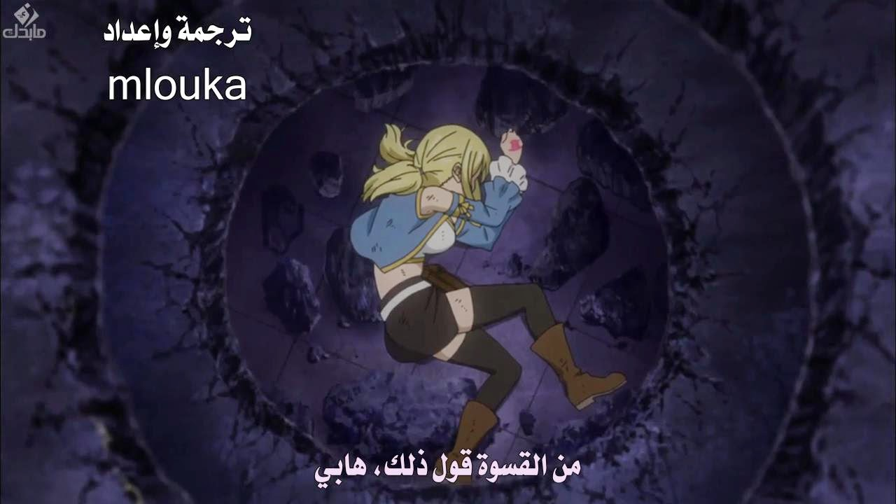 Fairy-Tail-209-online-arabic