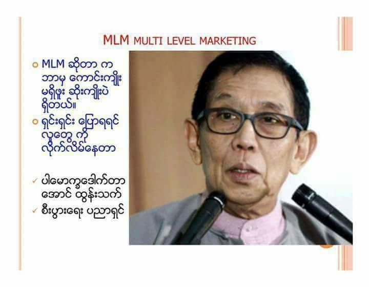 Dr Aung Htun Thet