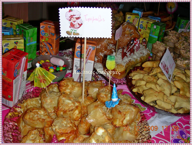 Μπουφές για πάρτι γενεθλίων της Φραουλίτσας τυροπιτάκια με φέτα σε φύλλο κρούστας