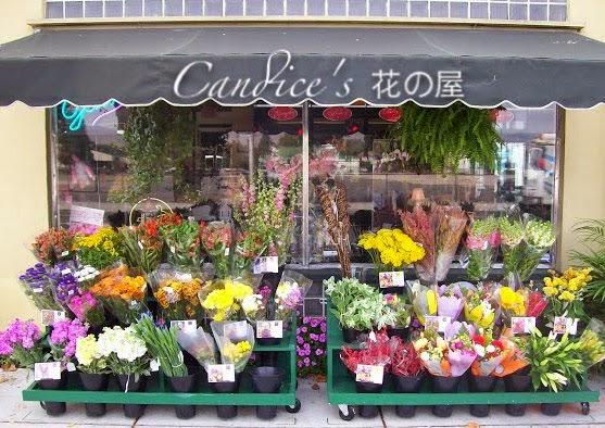 Candices's 花の屋