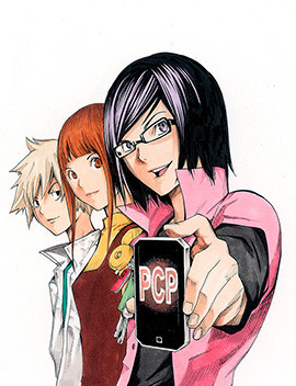 Chapter Prekuel Manga Bakuman. age 13 Rilis September 2015