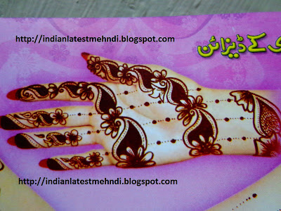 bridal mehndi design for hands of bride