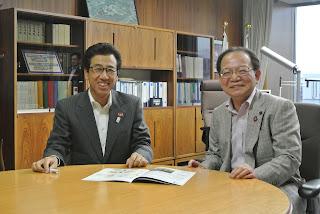 秋元市長と市政の課題について意見交換