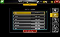 キーマップの設定画面