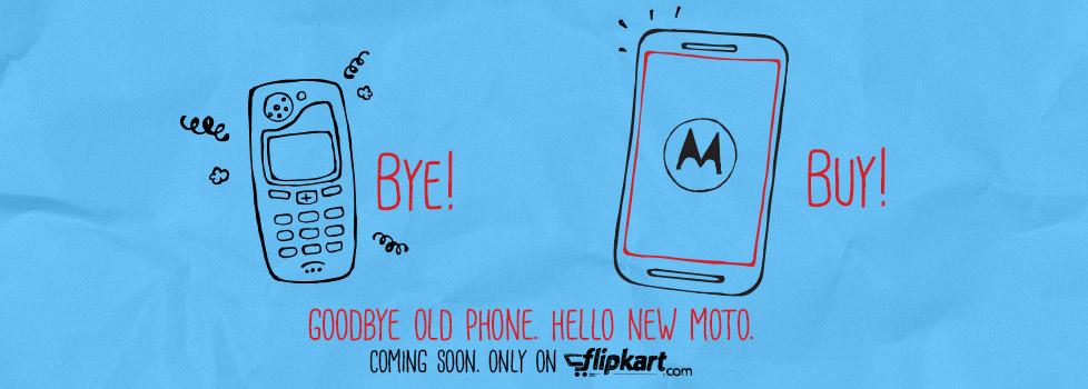 Moto E Flipkart Teaser