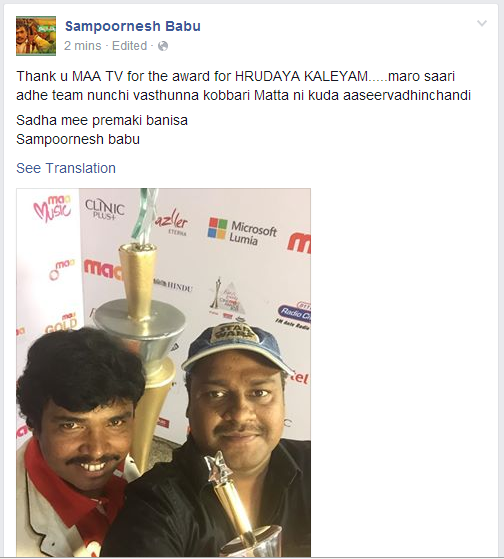 Cine MAA Awards 2015, Sampoornesh babu,  receives Award for Hrudaya Kaleyam Movie