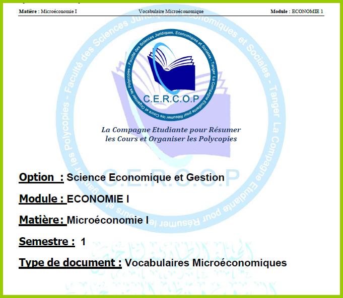 grande biblioth u00e8que   vocabulaires micro u00e9conomiques