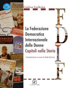 Il libro della FDIF