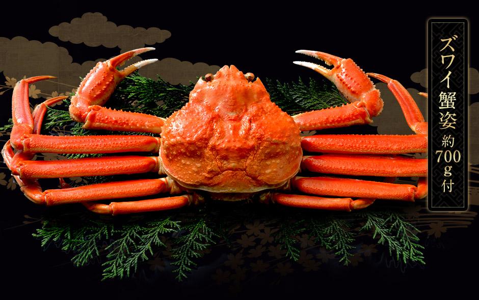 早割 小樽きたいち 海鮮おせち 「豪華」 海鮮 おせち料理1234