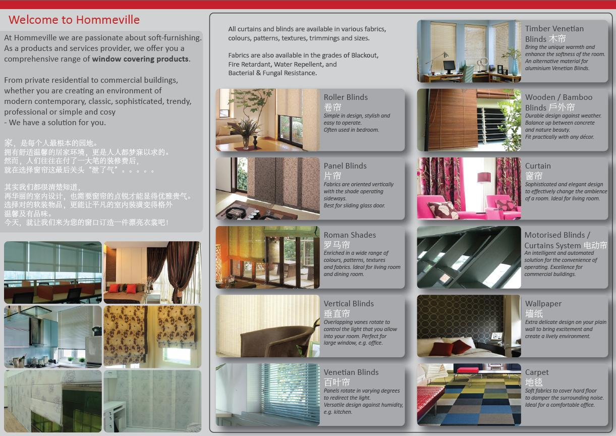 Curtain amp Blinds Design 2009 Hommevilles Flyers For Distribution