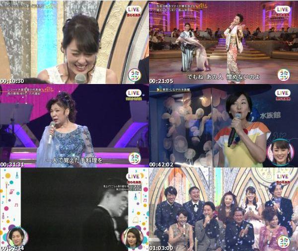 [TV-Variety] うたコン – 2016.11.01