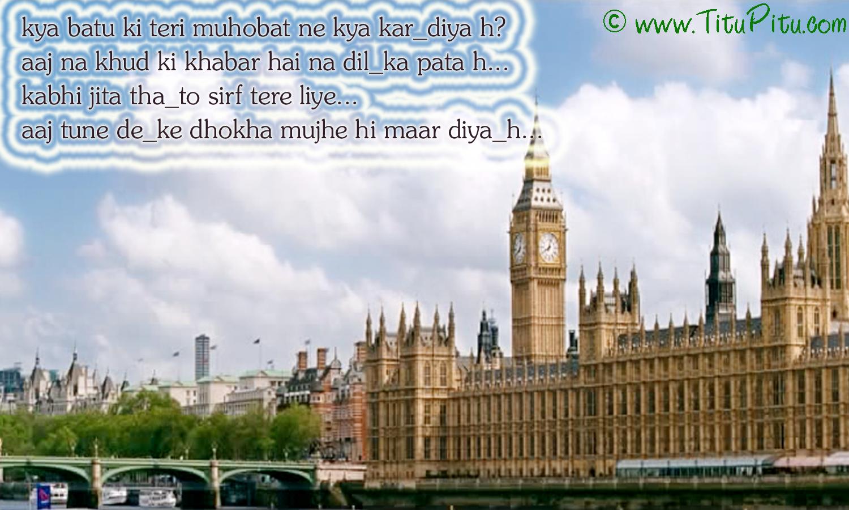 Hindi-love-msg