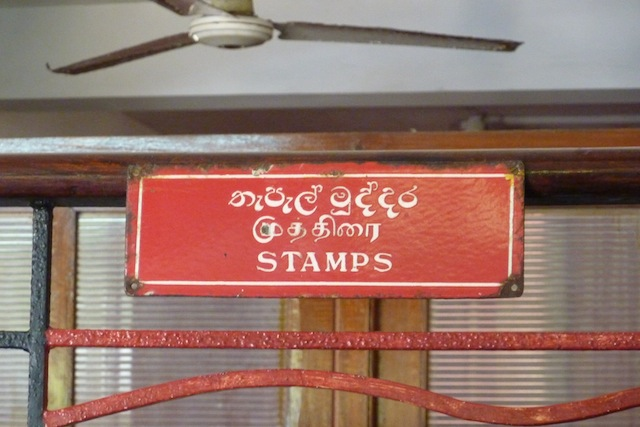 Boîte aux lettres au Sri Lanka