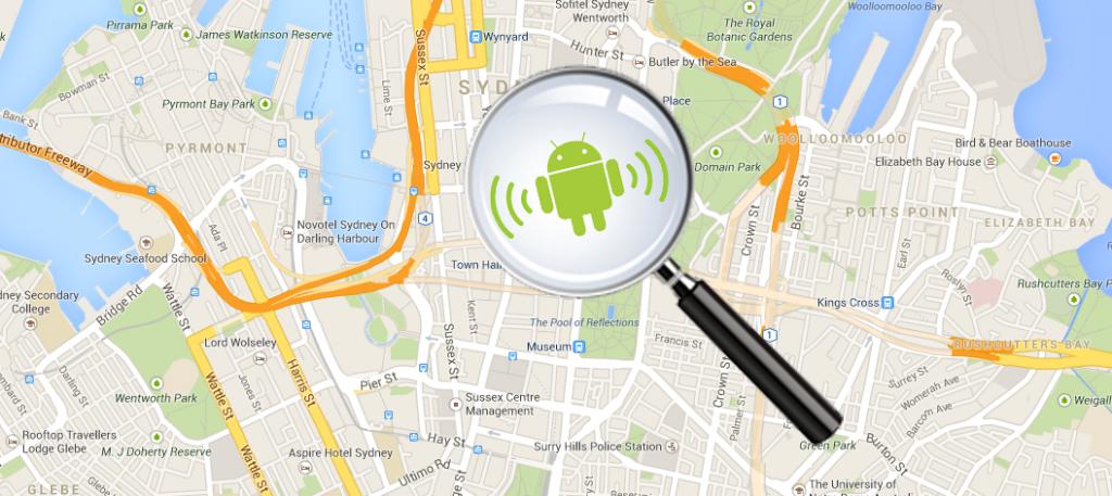 طريقة معرفة مكان جهازك الاندرويد المسروق او المفقود ومسح البيانات