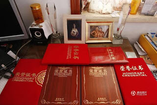Penghargaan Kakek Ying