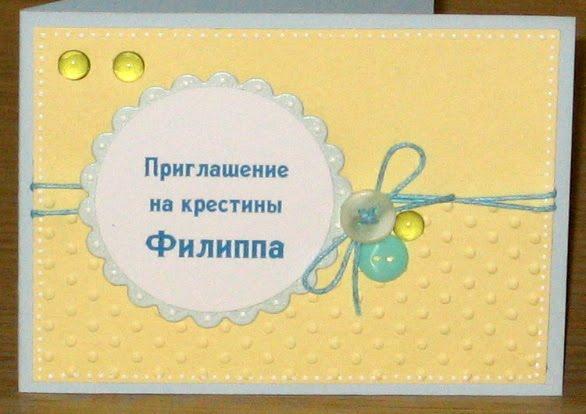 Праздник, посвященный Дню России и Дню
