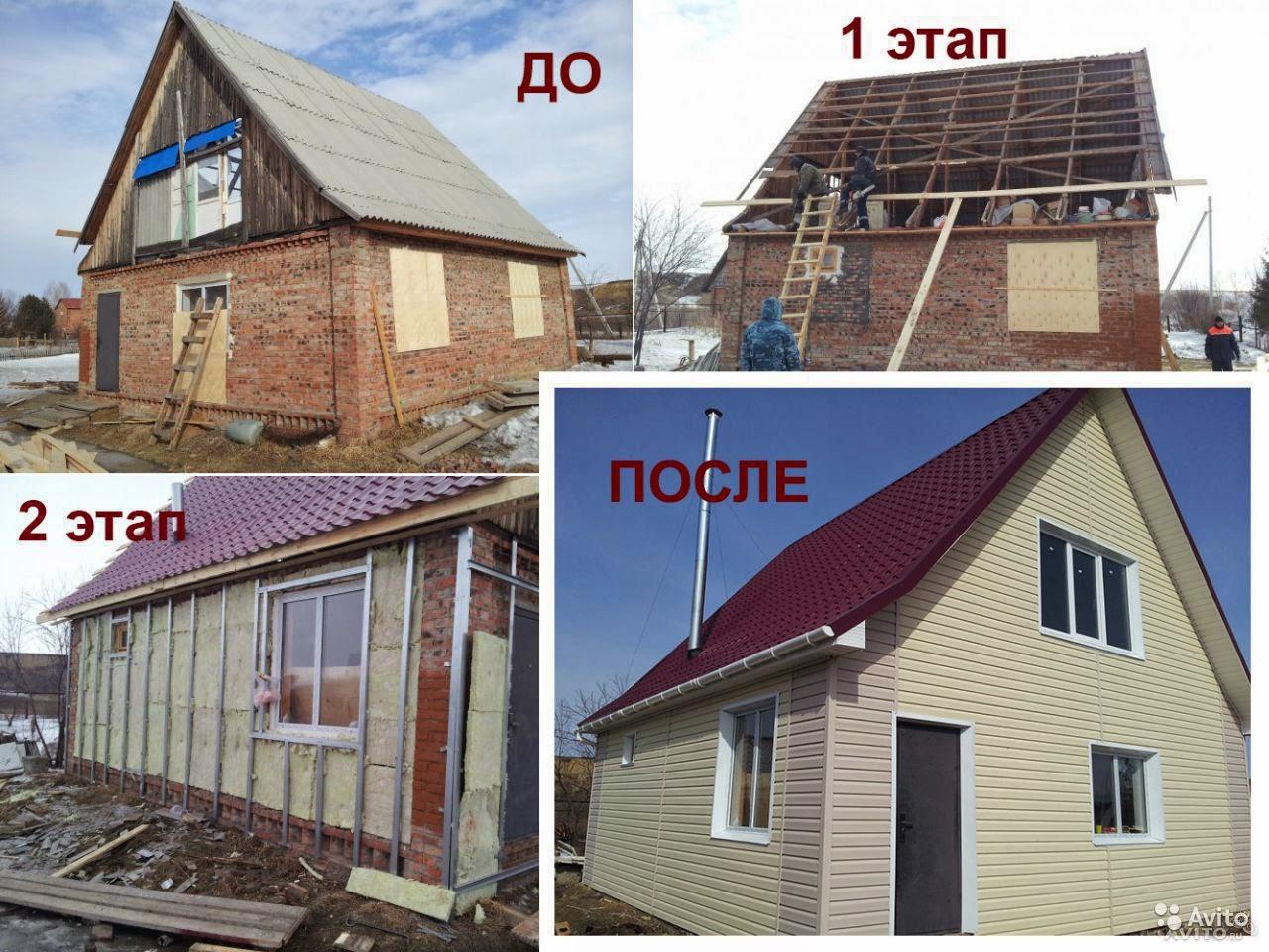 Замена кровли (крыши) дома и на даче