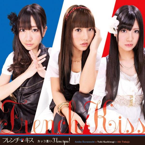 French Kiss AKB48