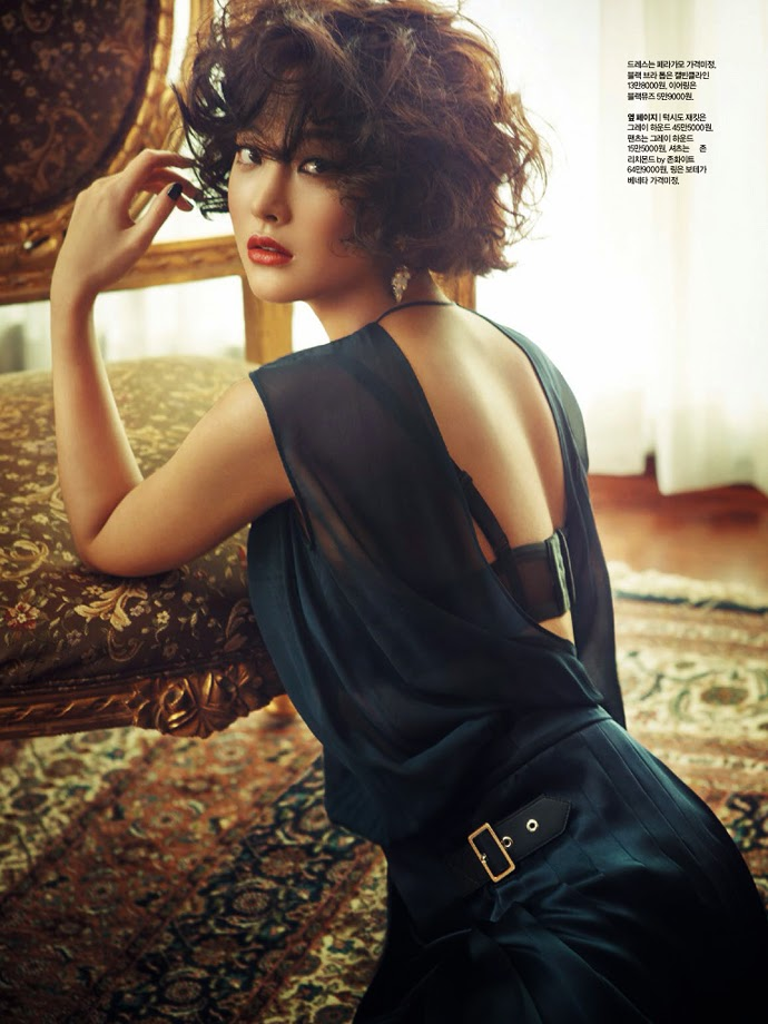 Oh Yeon Seo Kim Ji Hoon - Singles Magazine May Issue 2014