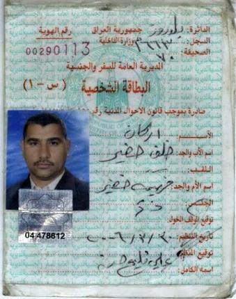 ID Card Iraq tidak ada kolom agama