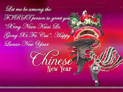 Best Happy Chinese New Year Greetings SMS 2016