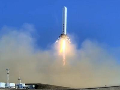 This rocket is landing, not taking off!