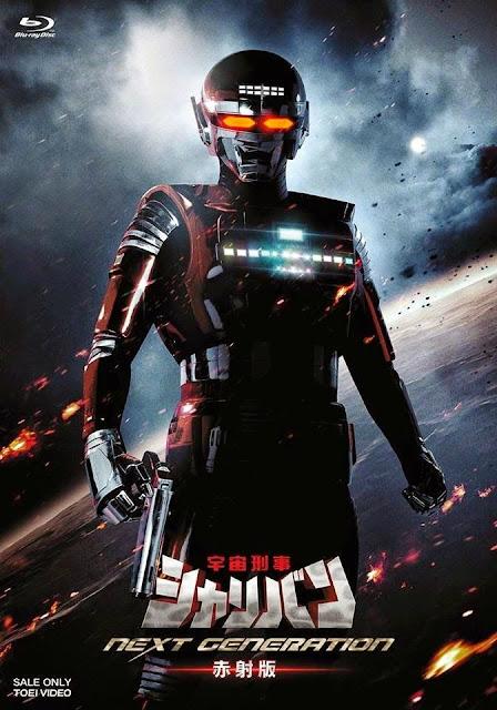 Space Sheriff Sharivan Next Generation (2014) BluRay Subtitle Indonesia