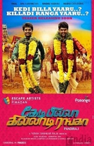 Kedi Billa Killadi Ranga (2013) Tamil Full Movie Watch Online