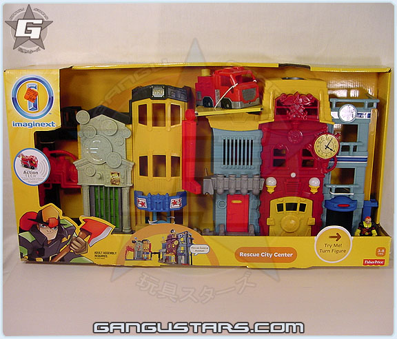 イマジネックスト Imaginext Rescue City Center Gotham City Batman Fisher-Price アメコミ バットマン