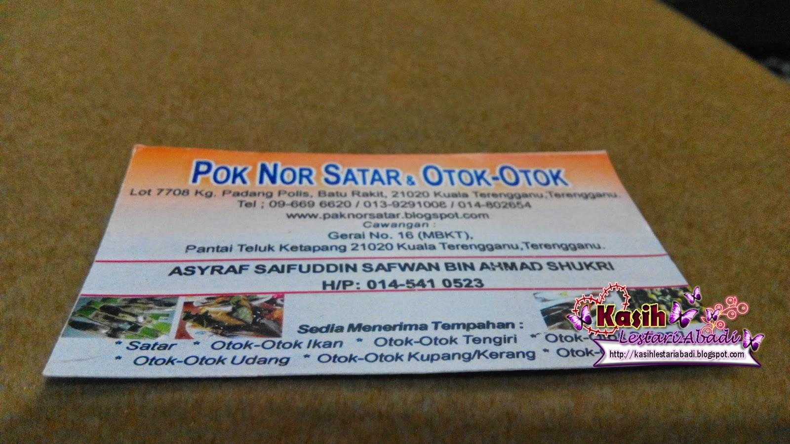 Nugget Satar,Satar,Terengganu
