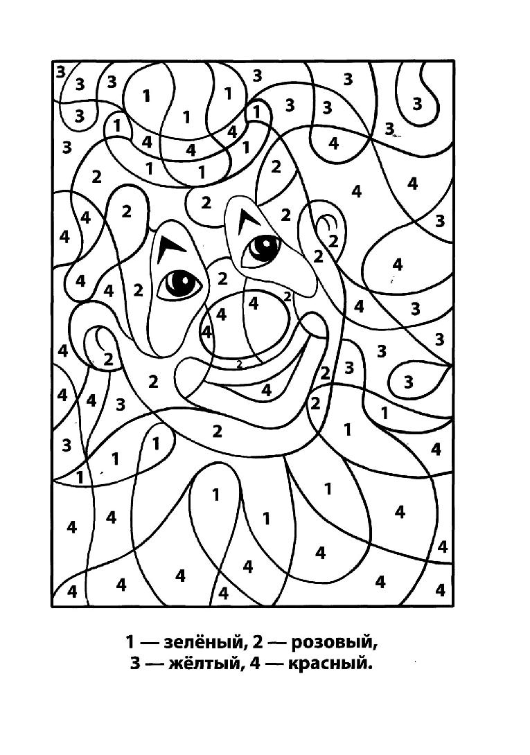 Игры раскраски для малышей 1 года