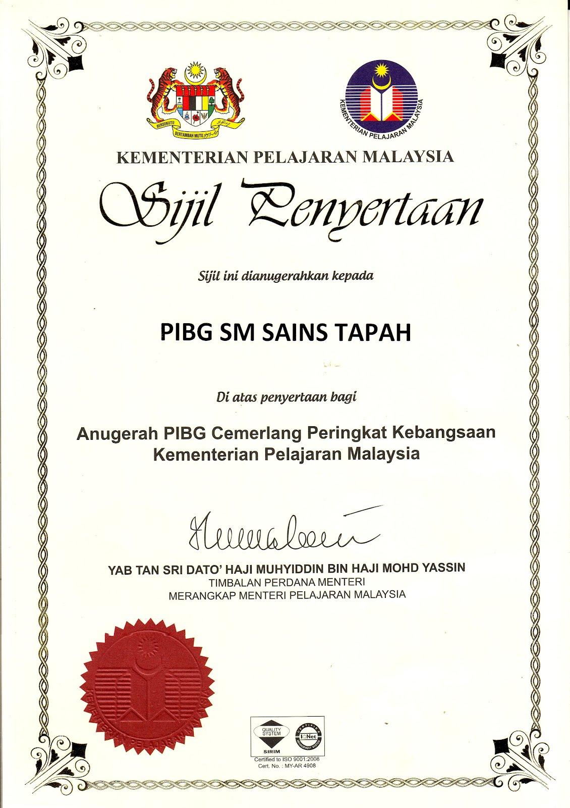 corak untuk sijil - photo #33