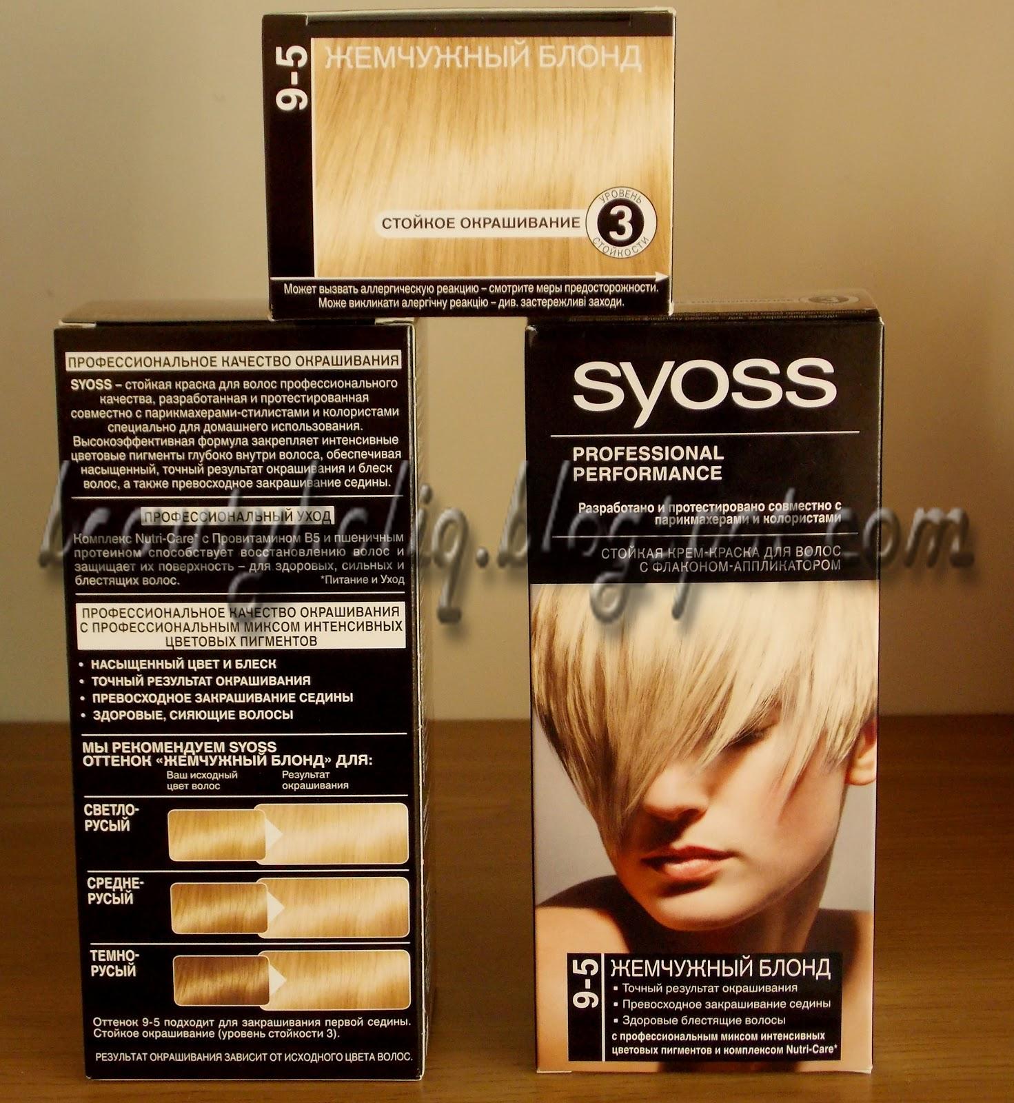 Лучшие краски для волос отзывы стилистов