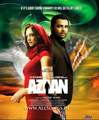 Aazaan (Hindi Movie) 2011