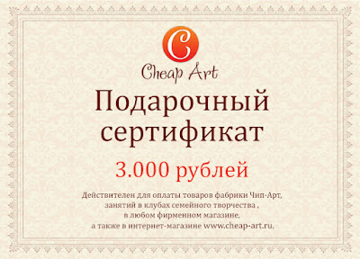 http://ckvorets.blogspot.ru/2015/09/09-30092015.html